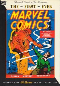 Cover Thumbnail for Marvel Comics #1 (Marvel, 1990 series)