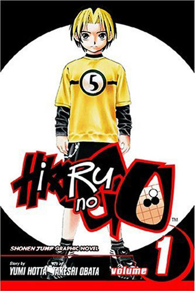 Cover for Hikaru No Go (Viz, 2004 series) #1