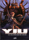 Cover for YIU: Premières Missions (Soleil, 2003 series) #2
