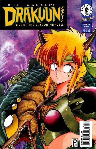 Cover for Drakuun (Dark Horse, 1997 series) #1