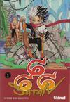 Cover for 666  Satan (Ediciones Glénat, 2009 series) #1