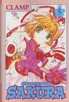 Cover for Card Captor Sakura (Ediciones Glénat, 2001 series) #5
