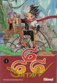 Cover Thumbnail for 666  Satan (Ediciones Glénat, 2009 series) #1