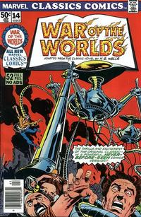 Cover Thumbnail for Marvel Classics Comics (Marvel, 1976 series) #14 - War of the Worlds