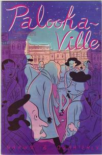 Cover Thumbnail for Palooka-Ville (Drawn & Quarterly, 1991 series) #1