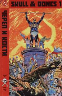 Cover Thumbnail for Skull & Bones (DC, 1992 series) #1