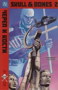 Cover Thumbnail for Skull & Bones (DC, 1992 series) #2