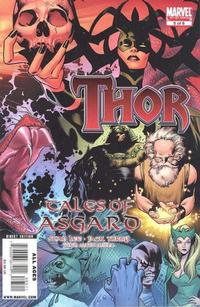 Cover Thumbnail for Thor: Tales of Asgard (Marvel, 2009 series) #5