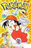 Cover for Pokemon - Pikachu Shocks Back (Viz, 1999 series) #2