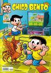 Cover for Chico Bento (Panini Brasil, 2007 series) #2