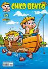 Cover for Chico Bento (Panini Brasil, 2007 series) #3