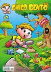 Cover for Chico Bento (Panini Brasil, 2007 series) #4