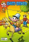 Cover for Chico Bento (Panini Brasil, 2007 series) #5