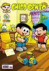 Cover for Chico Bento (Panini Brasil, 2007 series) #6
