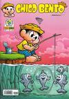 Cover for Chico Bento (Panini Brasil, 2007 series) #7