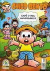 Cover for Chico Bento (Panini Brasil, 2007 series) #8