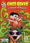 Cover for Chico Bento (Panini Brasil, 2007 series) #9