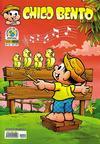 Cover for Chico Bento (Panini Brasil, 2007 series) #10