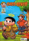 Cover for Chico Bento (Panini Brasil, 2007 series) #11