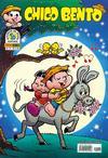 Cover for Chico Bento (Panini Brasil, 2007 series) #12