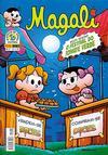 Cover for Magali (Panini Brasil, 2007 series) #2