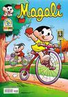 Cover for Magali (Panini Brasil, 2007 series) #4