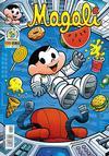 Cover for Magali (Panini Brasil, 2007 series) #7