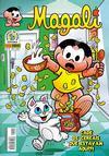 Cover for Magali (Panini Brasil, 2007 series) #9