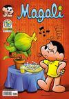 Cover for Magali (Panini Brasil, 2007 series) #10
