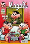Cover for Magali (Panini Brasil, 2007 series) #11
