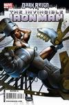 Cover for Invincible Iron Man (Marvel, 2008 series) #18