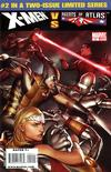Cover Thumbnail for X-Men vs. Agents of Atlas (2009 series) #2