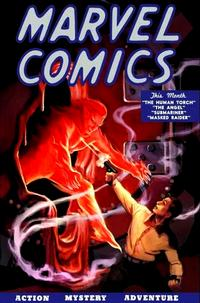 Cover Thumbnail for Marvel Comics #1: 70th Anniversary Edition (Marvel, 2009 series)  [Party Edition]