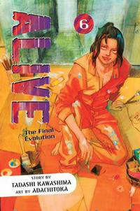 Cover Thumbnail for Alive: The Final Evolution (Random House, 2007 series) #6