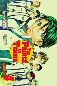 Cover Thumbnail for The Prince of Tennis (Viz, 2004 series) #4