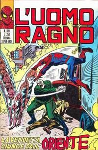 Cover Thumbnail for L'Uomo Ragno [Collana Super-Eroi] (Editoriale Corno, 1970 series) #109