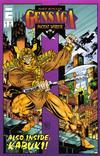 Cover for Gensaga Ancient Warrior (Entity-Parody, 1995 series) #1