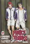 Cover for The Prince of Tennis (Ediciones Glénat, 2006 series) #37