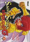 Cover for Saint Seiya Episodio G (Ediciones Glénat, 2005 series) #1