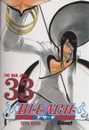 Cover for Bleach (Ediciones Glénat, 2006 series) #33