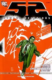 Cover Thumbnail for 52 (Planeta DeAgostini, 2007 series) #22