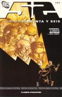 Cover Thumbnail for 52 (Planeta DeAgostini, 2007 series) #46