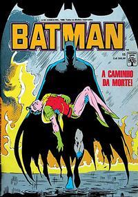 Cover Thumbnail for Batman (Editora Abril, 1987 series) #15