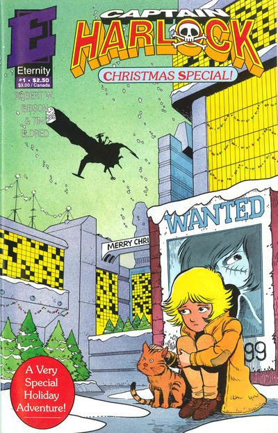 Cover for Captain Harlock Christmas Special (Malibu, 1991 series) #1