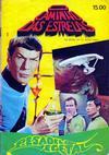 Cover for O Caminho das Estrelas [Star Trek] (Agência Portuguesa de Revistas, 1978 series) #1