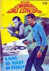 Cover for O Caminho das Estrelas [Star Trek] (Agência Portuguesa de Revistas, 1978 series) #2