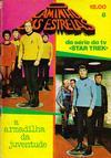 Cover for O Caminho das Estrelas [Star Trek] (Agência Portuguesa de Revistas, 1978 series) #8
