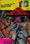 Cover for O Caminho das Estrelas [Star Trek] (Agência Portuguesa de Revistas, 1978 series) #14