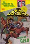 Cover for O Caminho das Estrelas [Star Trek] (Agência Portuguesa de Revistas, 1978 series) #17