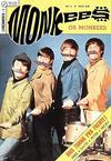 Cover for Lançamento (1ª Série) [Os Monkees] (Editora Brasil-América [EBAL], 1968 series) #1